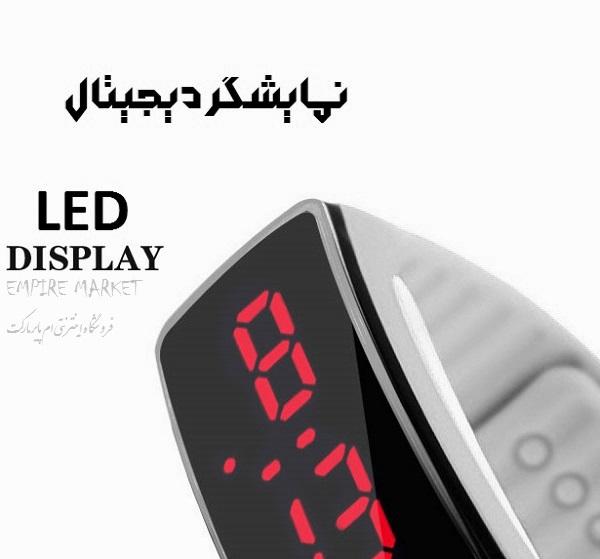 ساعت مچی LED اسپرت سیلیکونی