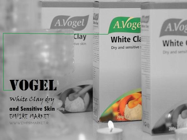 ماسک زیبایی صورت وبدن آمریکایی ووگل A.VOGEL (طبیعی)