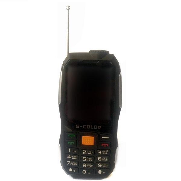 گوشی موبایل زره پوش S-COLOR X500 TV armor