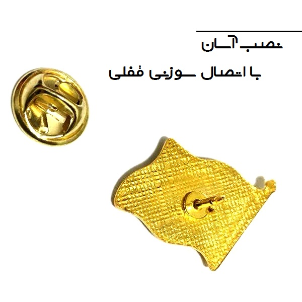 بج سینه پرچمی ایران Brooch Flag of IRAN