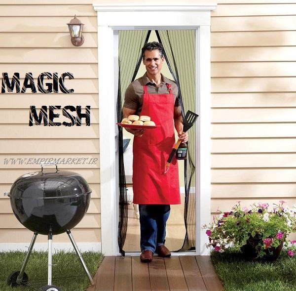 پرده مغناطیسی هوشمند مجیک مش MAGIC MESH