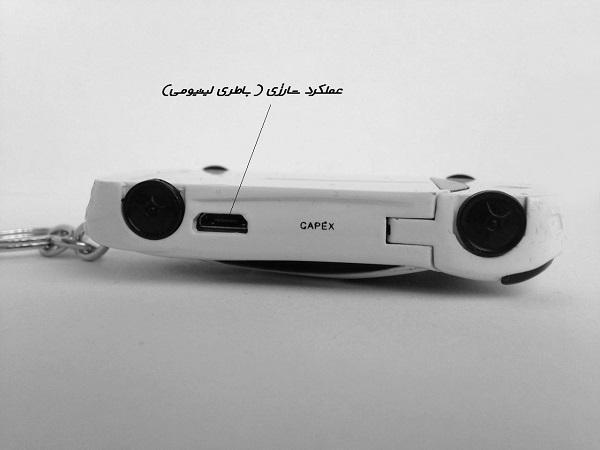 فندک الکترونیکی شارژی لوکس LONGG مدل فراریF 998