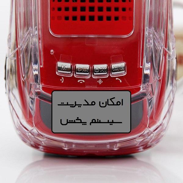 اسپیکر بلوتوثی فانتزی ماکت اتومبیل پورشه کاین JKR (ابعاد متوسط)