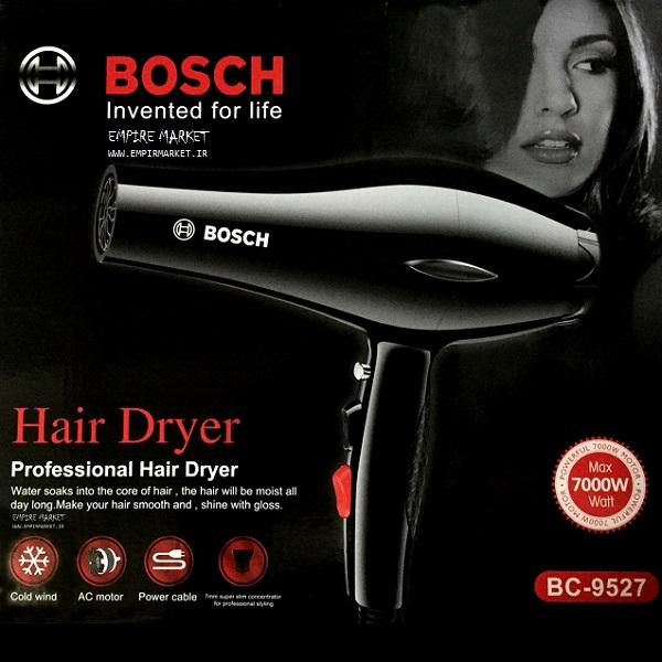 سشوار بوش BOSCH BC-9527 7000W