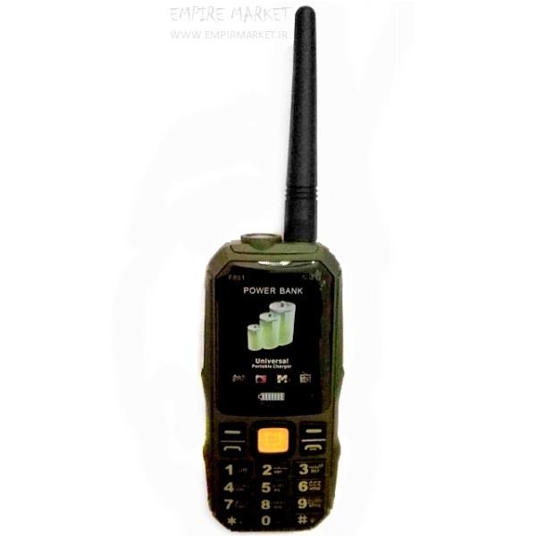 گوشی موبایل زرهپوش هوپ HOPE F801 (مجهز به واکی تاکی)