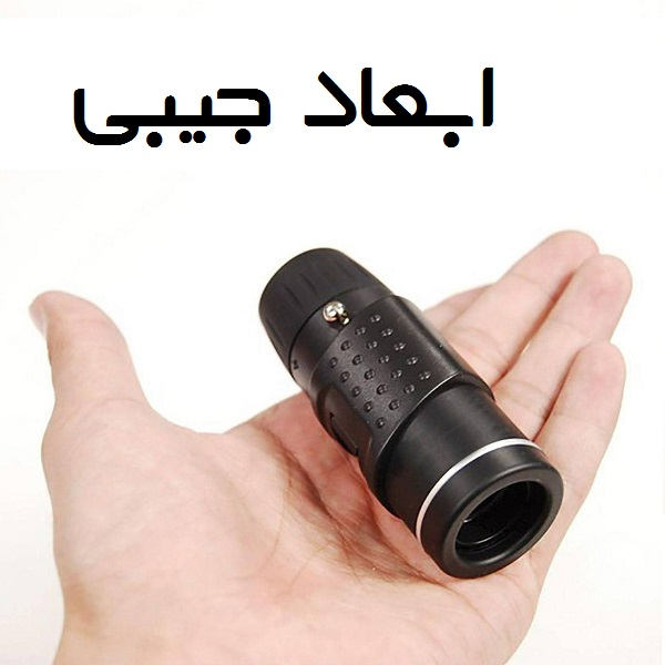 دوربین تک چشمی شکاری 18×7 نیکولا NIKULA