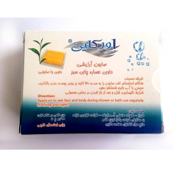 صابون عصاره چای سبز اورکلین (آنتی اکسیدان)
