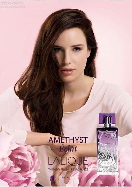 عطر اورجینال زنانه امتست LALIQUE AMETHYST(100ml)