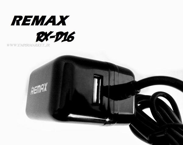شارژر دو پورت فست شارژ ریمکس REMAX RX-D16