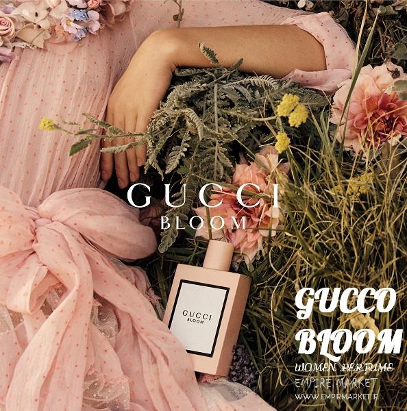 عطر زنانه طرح گوچی بلوم GOCCI BLOOM (100ml)
