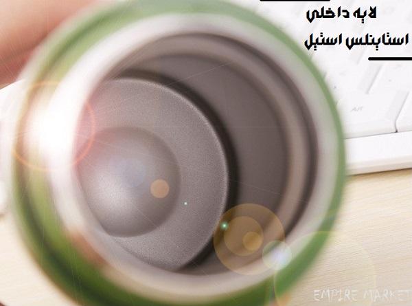 فلاسک نظامی چریکی وکیوم (استیل) Army Flask
