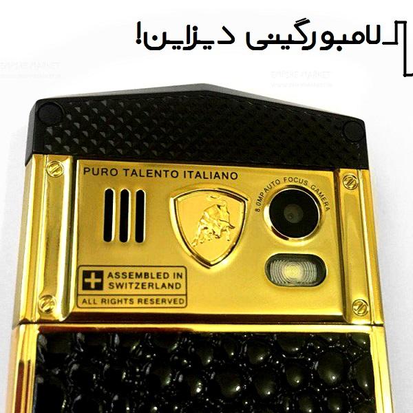 گوشی موبایل سیلور هوپ HOPE V10 (لوکس)