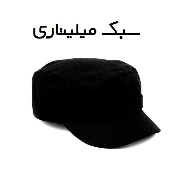 کلاه لبه دار میلیتاری اسپرت طرح آدیداس adidas