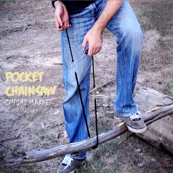 اره طنابی (زنجیری) تاشو Pocket CHAINSAW