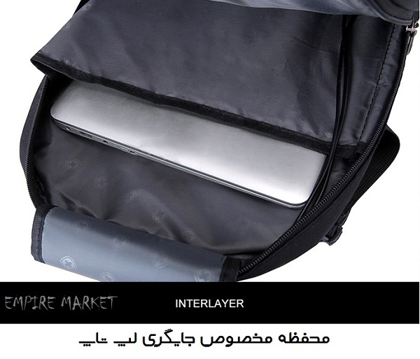 کوله پشتی دیجیتال آرمور سوئیسی (کیف لپ تاپ)