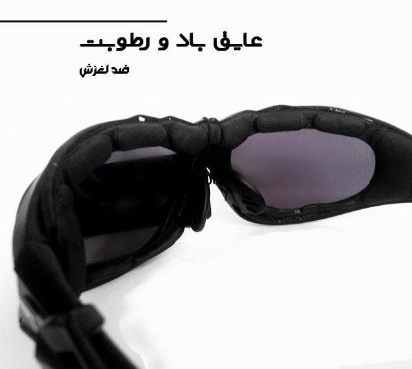 عینک اوکلی فریم کربنی حرفه ای OAKLEY (اسپرت)