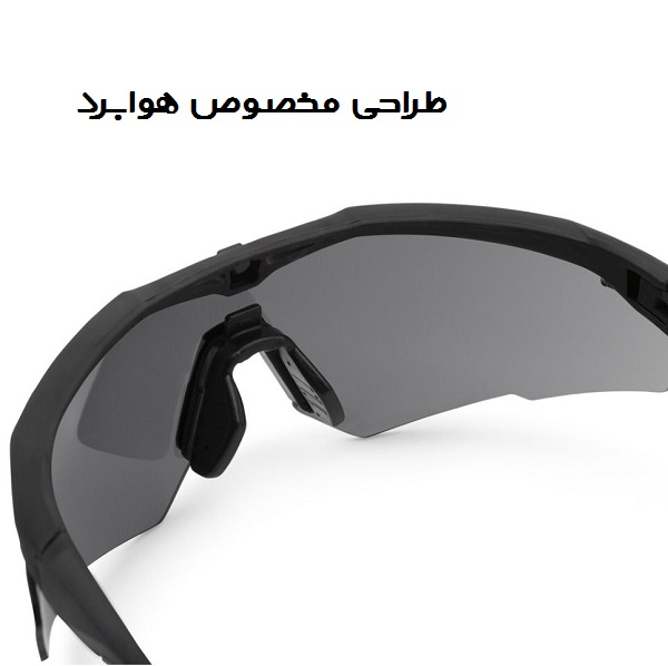 عینک آمریکایی تاکتیکال ضدترکش REVISION Sawfly