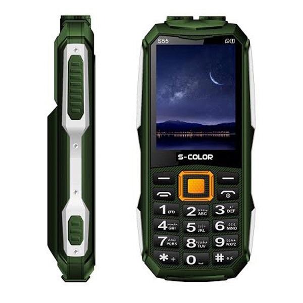 گوشی موبایل زرهپوش و ضدآب اس کالر S-COLOR S55