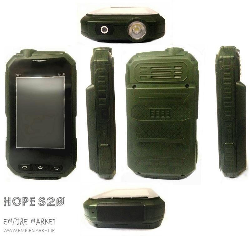 خرید نقدی وپستی گوشی موبایل لمسی زره پوش و ضدآب هوپ HOPE S20