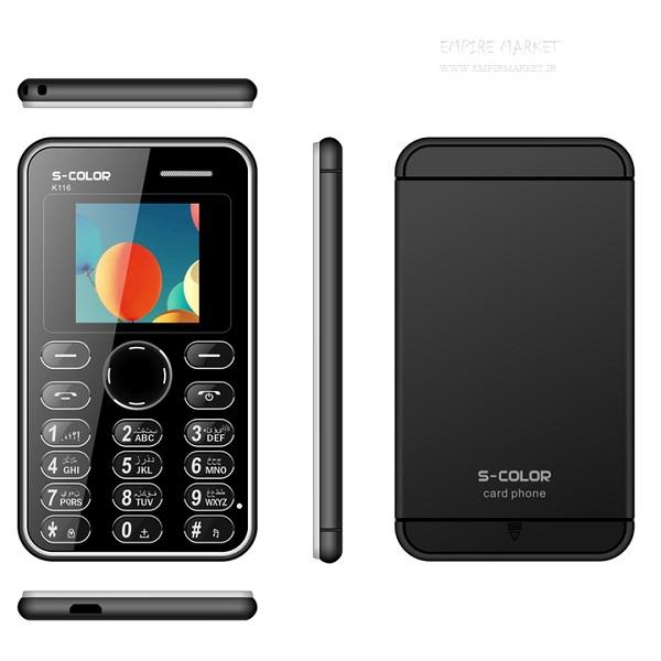 گوشی موبایل کارت فون اسکالر S-COLOR K116