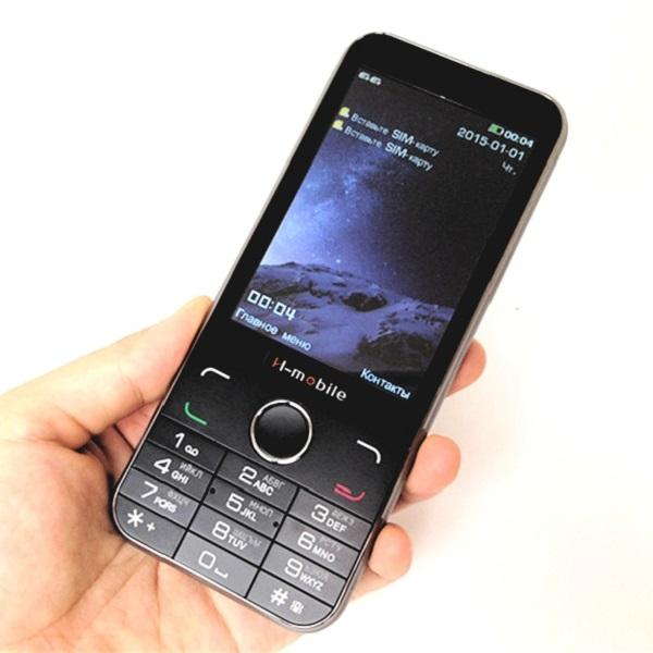 گوشی موبایل H-mobile T9