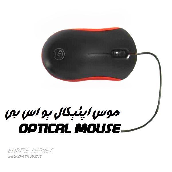 موس اپتیکال یو اس بی Optical Mouse XP-272U