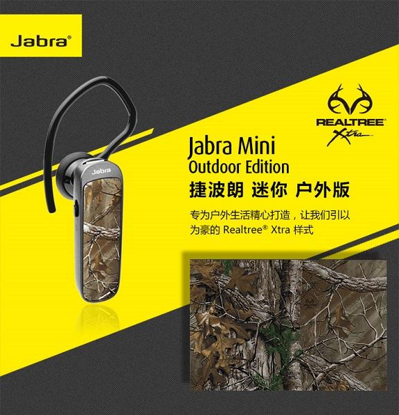 هندزفری بلوتوثی جبرا مینی (شکاری استتار شاخ وبرگی) JABRA MINI OUTDOOR EDITION