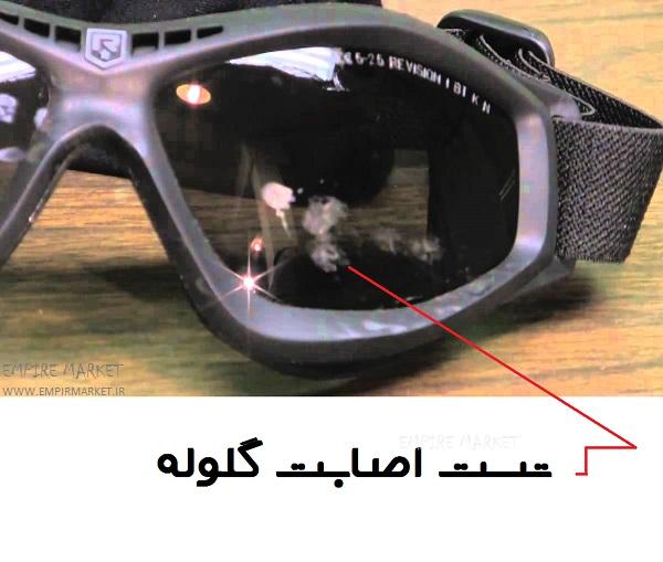 عینک طوفان آمریکایی تاکتیکال ضدگلوله REVISION |