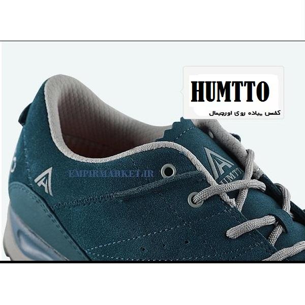 کتانی اسپرت اورجینال هامتو Humtto (کفش پیاده روی)