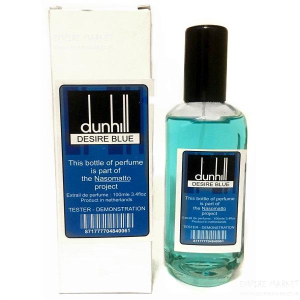 تستر هلندی عطر مردانه دانهیل DUNHILL blue(100ml)