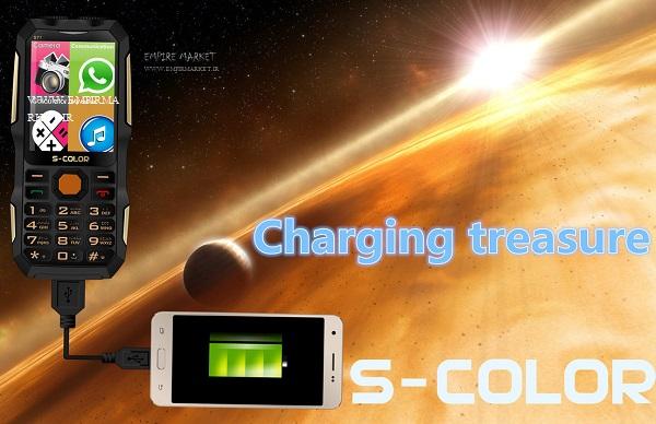 خرید باتخفیف گوشی موبایل زرهپوش اسکالر S-COLOR S77 armor