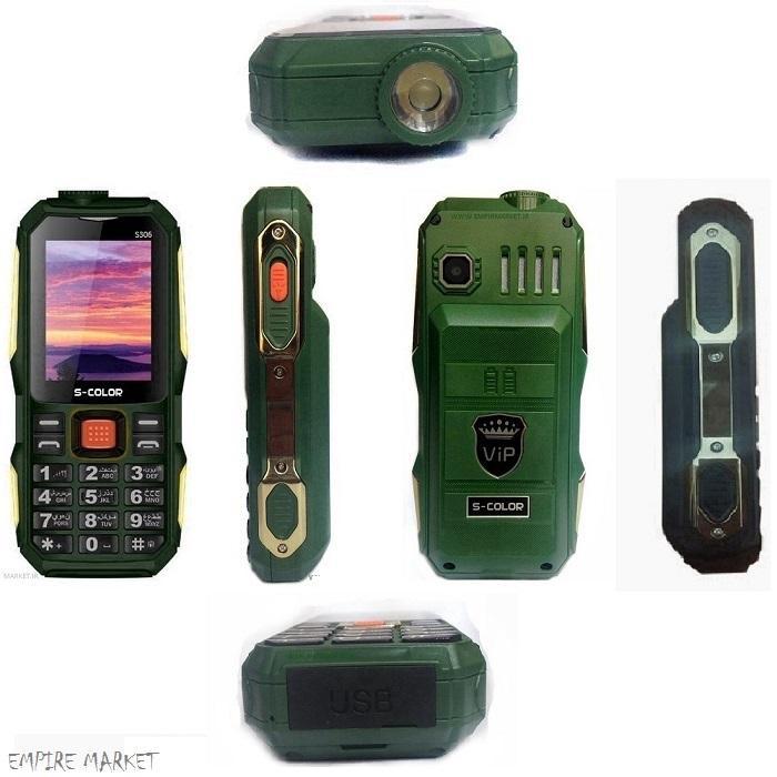 گوشی موبایل زره پوش و ضدآب S-COLOR S306