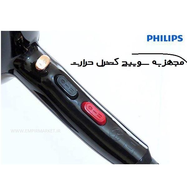 سشوار فیلیپس PHILIPS PH-5507 7000W