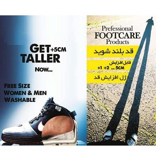 کفی افزایش قد فوت کر FootCare (روکش ضدلغزش)
