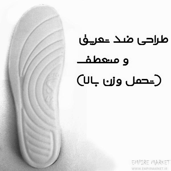 کفی طبی کفش اویتا (ماساژور 5 نقطه ای)
