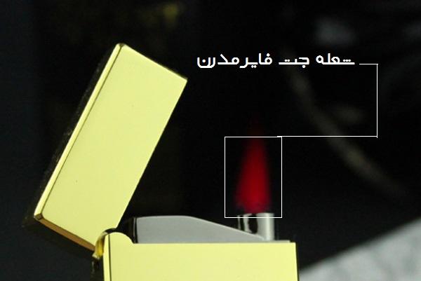 فندک گازی سنسور الکترونیک مدرن CHEN LONG (قاب فلزی لوکس)