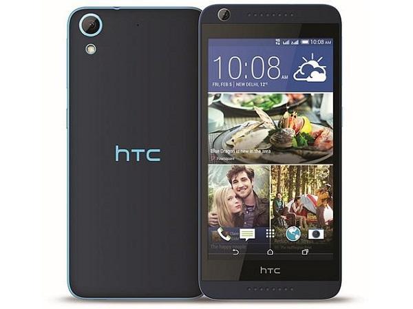موبایل هوشمند اچ تی سی HTC D626