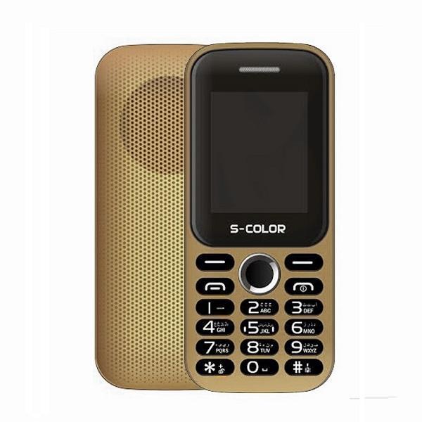 گوشی موبایل زره پوش اس کالر S-COLOR S99