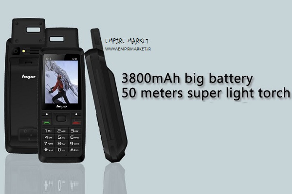 گوشی موبایل زرهپوش آرمور هوپ HOPE S18