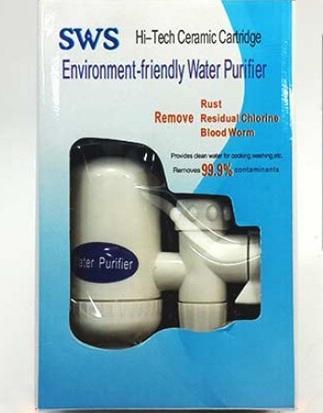 دستگاه تصفیه آب خانگی Water Purifier  (اورجینال)