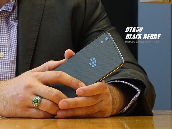 موبایل هوشمند بلک بری نئون BLACKBERRY DTEK 50