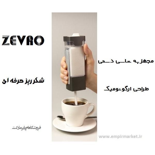شکر ریز حرفه ای ZEVRO (شاسی دستی)