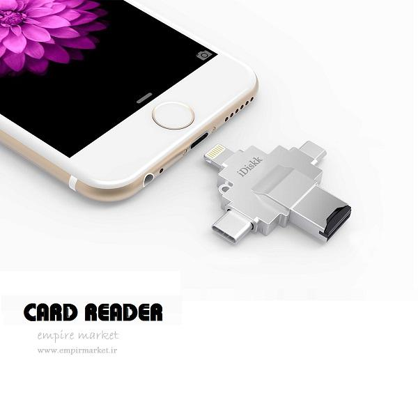 کارد ریدر 5 منظوره / Card Readar