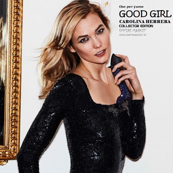 عطر زنانه طرح کارولینا هررا گود گرل GOOD GIRL COLLECTOR (80ml)