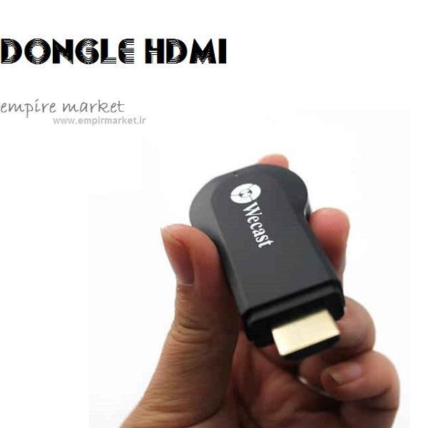 دانگل اتصال وایرلس HDMI مدل wecast