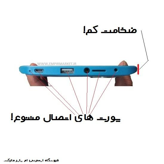 تبلت لمسی هوشمند (7اینچ) ATOUCH  CCIT