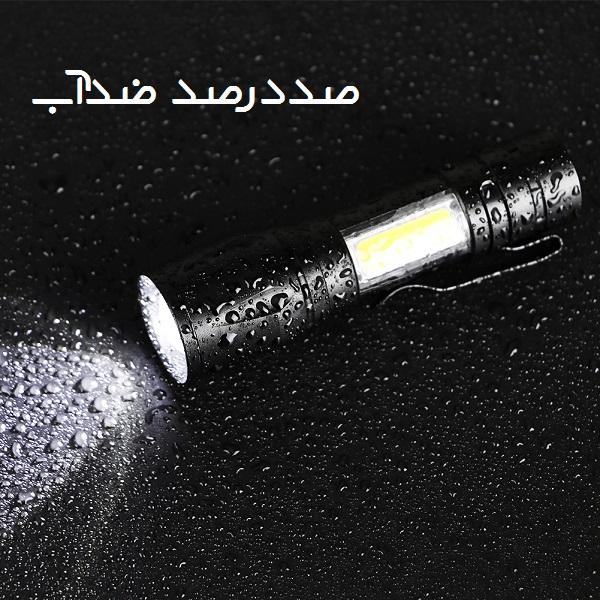 چراغ قوه تاکتیکال پلیسی جیاکسی JIAXI
