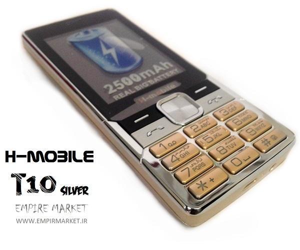 گوشی موبایل سیلور H-mobile T10