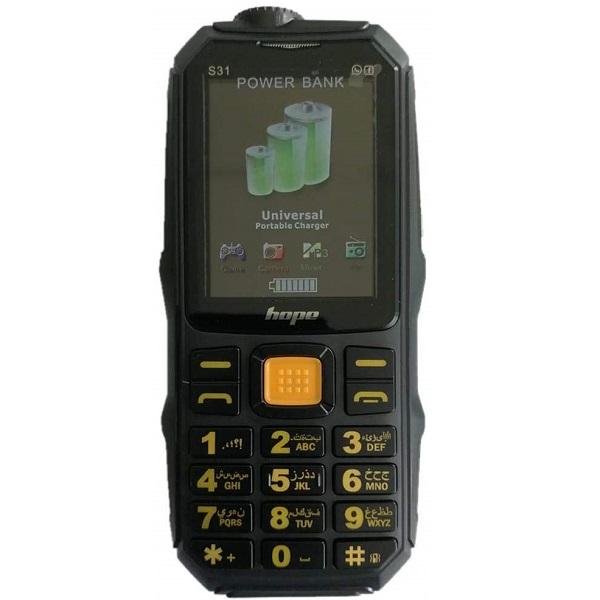 گوشی موبایل هوپ HOPE S31 (آرمور ضدآب)