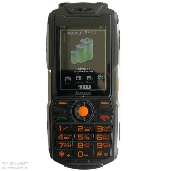 گوشی موبایل ضدضربه و ضدآب هوپ HOPE T33